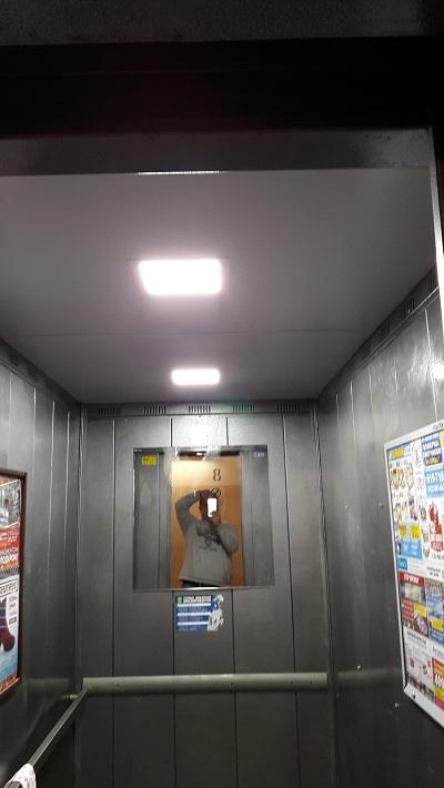 lift_o_nas8