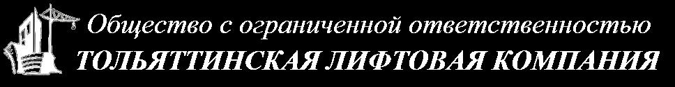 logo_seroe